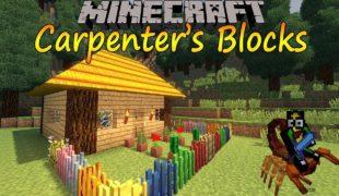 Майнкрафт мод carpenter s blocks [1.12.2] [1.10.2] [1.7.10] [1.7.2]