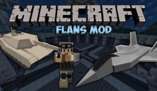 Мод Flans на Майнкрафт 1. 12. 2