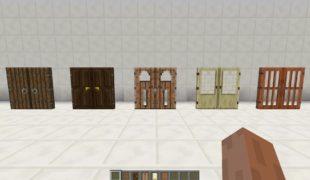 Мод на Майнкрафт 1 7 10 на двери