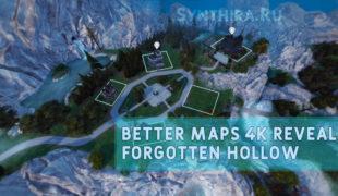 Мод для Симс 4: полностью улучшенная 3D карта