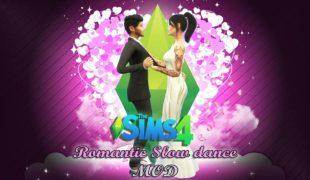 Мод для Симс 4: романтический танец