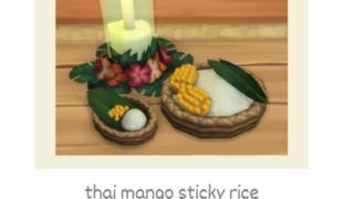 Мод для Симс 4: новый рецепт 'рис по-тайски'