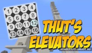 Мод на лифт в майнкрафт 1.16 5