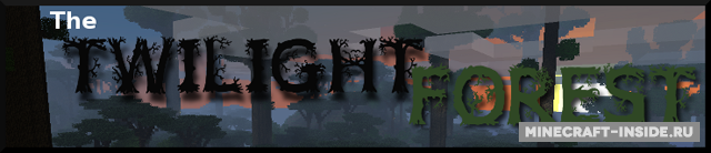 Моды на майнкрафт 1.16 5 сумеречный лес