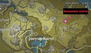 genshin impact желание якса: квест