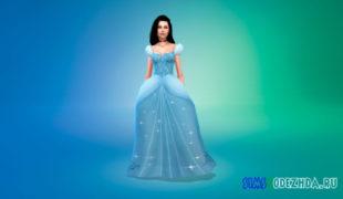 Платье принцессы Симс 4
