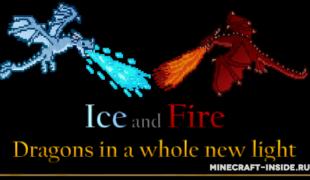 Майнкрафт мод: ice and fire 1.16 5