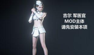 """Resident Evil 3 """"Мединский офицер Джилл"""""""