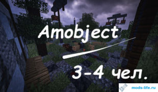 Amobject [1.17.1]